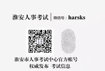 www.harsks.cn